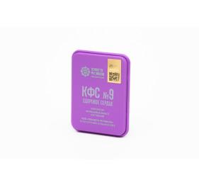 Pommade PURO3 huile de chanvre