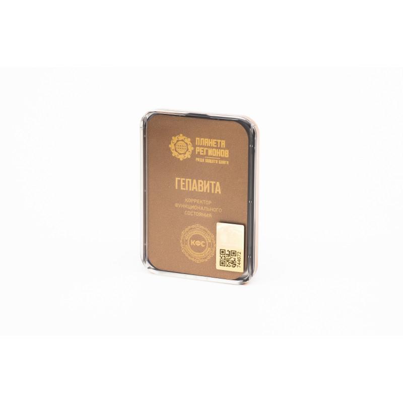 Wormwood (Artémisia ou SUPER W)