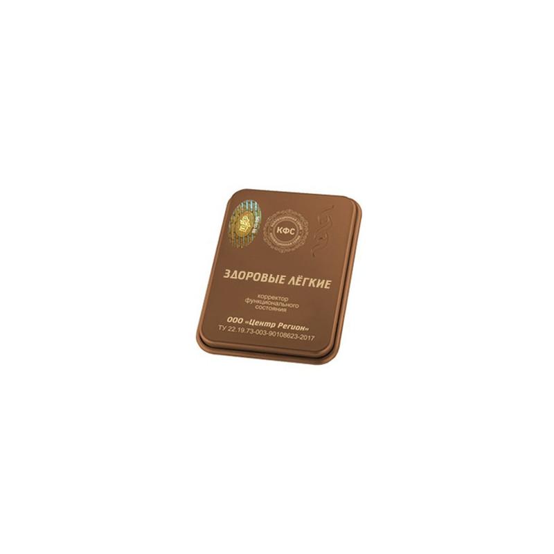 Methionine 500mg 100 gélules