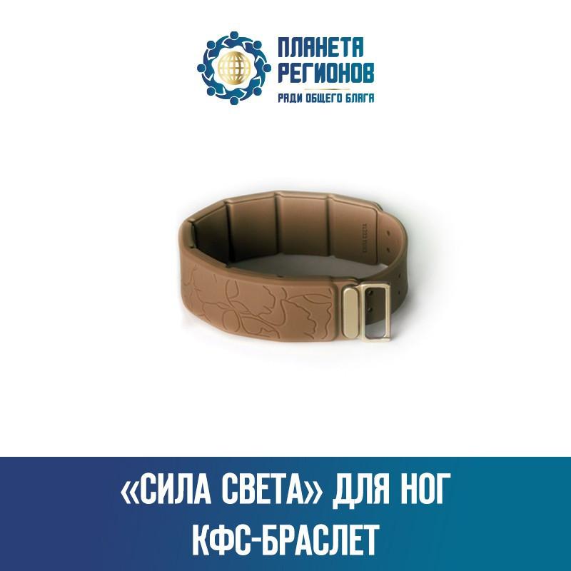 Oxy-powder 1200 gélules
