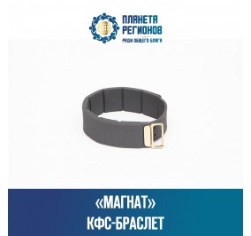 Bracelet « MAGNAT »