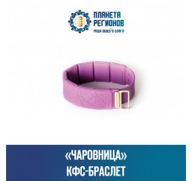 Bracelet « ENCHANTERESSE »
